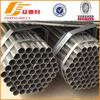 q195 pre-galvanized steel pipe for furniture
