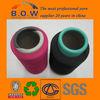 /product-gs/spandex-yarn-elastic-yarn-2075-3075-4075-2070-for-girls-birthday-dresses-hot-sell-to-turkey-textile-garment-factory-1897347388.html