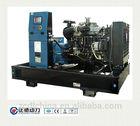 low fuel consumption high efficiency 100kva diesel lovol generator