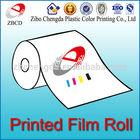 printed film roll for auto bag making machine