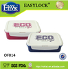 plastic lunch box silicone with lid lock airtight new product 2014 FDA bule red raw material hot sale easylock
