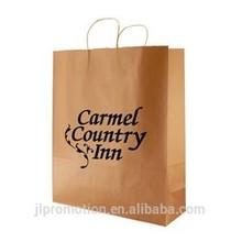 Precious Metals Kraft Shopping Bags wine paper bags gift bags