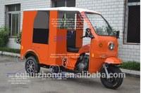 KST150ZK 200cc air cooling 8 passenger tricycle passenger tuk tuk
