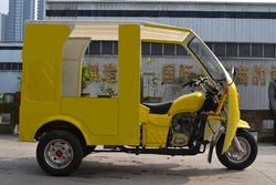KST150ZK 200cc air cooling cargo and passenger tricycle
