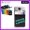 Silicone phone bag/Silicone case with 3M sticker/rubber mobile bag
