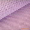 anti-bacterial spunbonded PP nonwoven for quilt