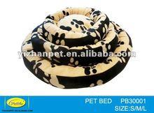 2014 wholesale China pet dog cushion with paw printing