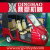 three-wheeled motorbikes,150cc off road bike/motorized cargo trike