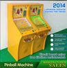 japanese vending machines on hot sale