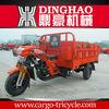 three wheeler motorcycle,cargo tricycle/3 wheel motorcycle