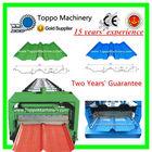 Clip Locked Zinc Coated Iron Roof Sheet Making Machine