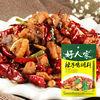 Haorenjia pepper chicken sauce