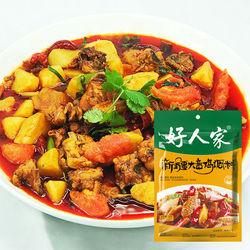 xinjiang flavor brasied pork rib and potato condiment