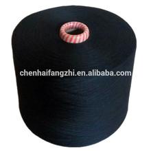 Regenerated Polyester Staple Fiber Yarn