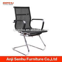 modern wire mesh office chair SH-9037W
