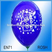i love you balloon ,party decor balloon ,anniversary balloon