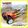 VRX 1 5 gas rc car buggy, 30CC engine rc gas car, rc car