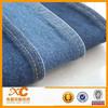 faded glory branded boys denim rn 52469 fabric