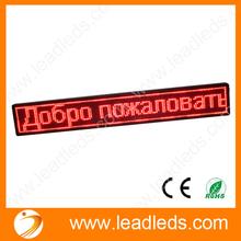 United Frame DC12V Car LED Lighting Sign Boards with CE,ROHS