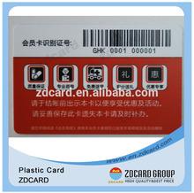 plastic pvc smart card with hologram foil/custom plastic business card/pvc plastic card printing