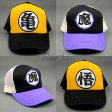 HOT Anime Dragonball Z Cosplay Hat Cap Costumes Accessories