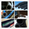 Hot sale! R2 / 2SN Two wire braids high pressure hose for rock-drilling