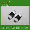 CP1215 Feed / Separation Roller for HP Color LaserJet Printer Part