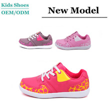 2014 New Brand OEM/ODM PU Kids Sneakers Shoe Kids Sports Shoes