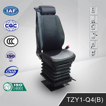 TZY1-Q4(B) Custom Leather Passenger Seats for Intercity Busses Best Price