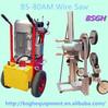 Portable concrete cutting machine BSGH hydraulic diamond wire saw divided stone to segment parts