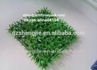SJ high quality nature green Artificial spring grass /plastic decorative fake grass