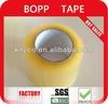 carton packaging and sealing adhesive tape made in china