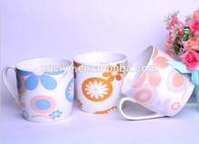 12oz Ceramic ball cup magnesia porcelain
