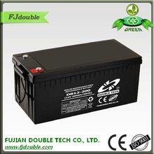 maintenance free dry battery 12v 200ah for ups