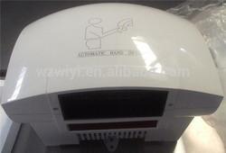 china manufacturer energy saving motor for hand dryer