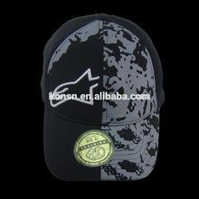 Sample Free baseball caps and hats, good quality professional china cap factory