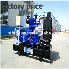 Well known engine brand in cummins 500kw diesel generator