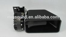 HS100-12T 100W 12V Neodymium Magnet Amblulance Police Car Siren speaker