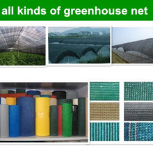 high quality HDPE knitted shade cloth fabric for shading vegetables