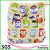 Ohbabyka washable baby cloth diaper/nappy eco thx diaper cloth wholesale