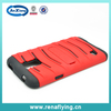 wholesale cell phone case for samsung galaxy s5 red robot case for s5 smartphone case for galaxy s5