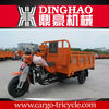 3-wheel motorcycle car trike chopper moto lifan