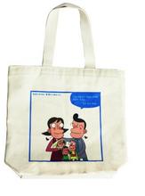 Wholesale Newest Good Quality unique canvas tote bag