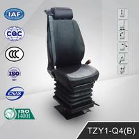TZY1-Q4(B) Custom Leather Carbon Fiber Baby Car Seat Best Price