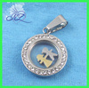 glass and stainless floating charms locket with round plate