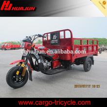 reverse trike motorcycles/trike eec/tricycle spare parts