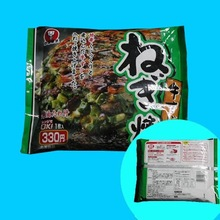 hot-sale back center seal and side gusset bag for instant rice noodles