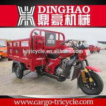 three wheeler cargo van,three wheeler scooter