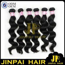 JP Hair 5A Grade 18 20 22 Inch 3 Pcs A Lot Soft Dyeable Unprocessed Brazilian Virgin Hair Vendors