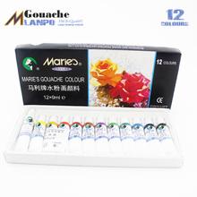Marie's 12 colors gouache paint with EU EN71-3 standard